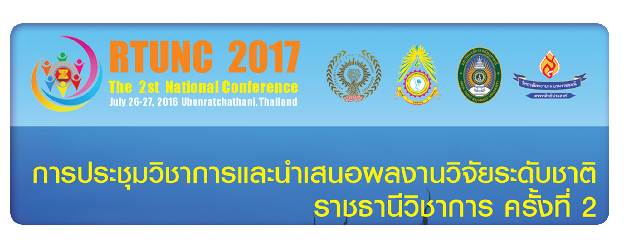 Go to http://rtunc2017.rtu.ac.th/